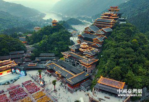 重庆市再添一处国家级海峡两岸交流基地.jpg