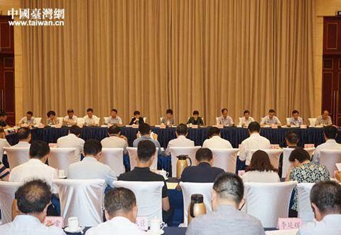 山东省召开省委对台工作领导小组扩大会议研究贯彻落实31条措施.jpg