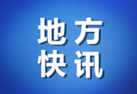 """""""第十五届两岸青年七彩云南联谊活动周""""即将启幕.jpg"""