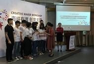 2018海峡青年创新创业季在温州全面启动