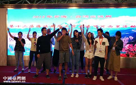 两岸大学生在闭幕式上表演节目_副本.jpg