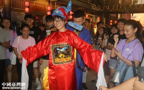 第十届两岸青年学生中华传统文化研习营在江西省吉安市举办