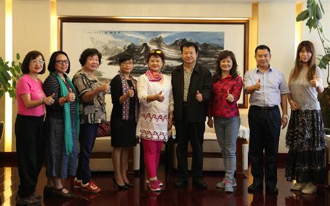云南省台办副主任会见台湾台北市工商妇女会参访团一行