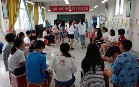 两岸学生在绵阳实验中学城北校区开展互动交流活动.jpg