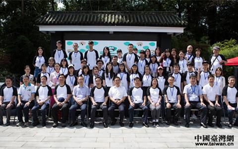 参加活动的两岸学生合影_副本.jpg