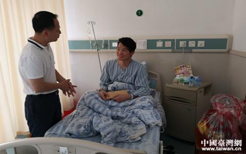市台办慰问在穗住院治疗的实习台生陈柏翰_副本.png