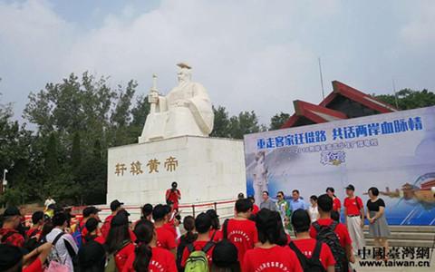 2018闽台客家青少年广播电视夏令营在新郑黄帝故里举行开营仪式