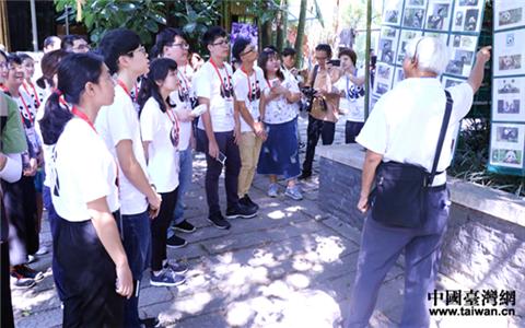 """两岸青年大熊猫体验营开营 台青有机会成为""""熊爸""""""""熊妈"""""""