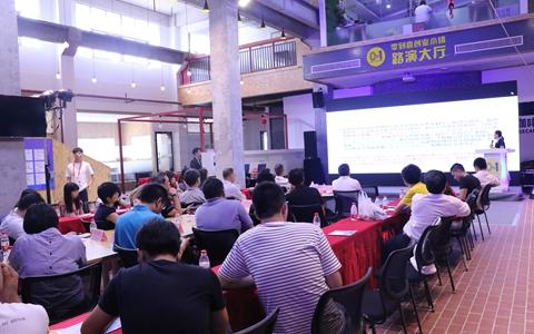 第六届海青节两岸青年创业交流会在榕举行