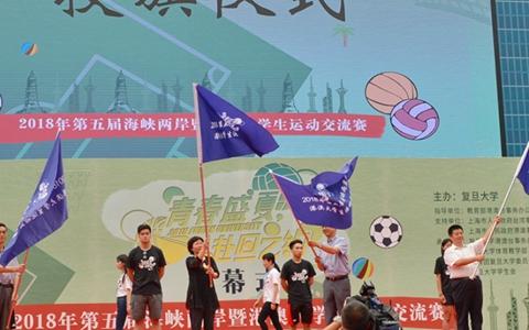千名两岸暨港澳网上正规博彩十大网站大学生运动员上海聚赛