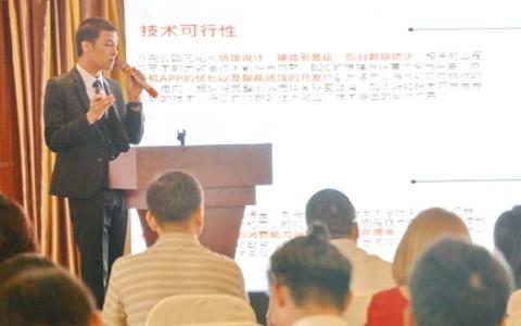 上海普陀区育菁计划:两岸青年企业实践结营