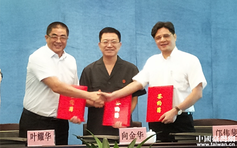 【31条在广东】涉台民商事纠纷特邀台湾调解员机制在广州建立.png