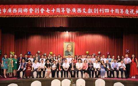 文化同根脉,两岸一家亲——广西贺州市参访团赴台开展文化交流