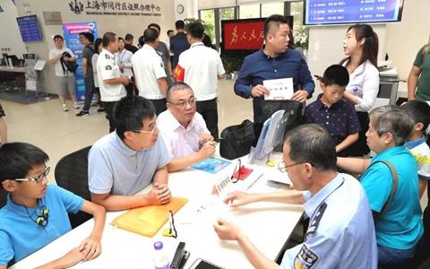 """""""窝心事!″上海设立25个港澳台居民居住证申领受理点"""