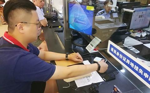 杨浦区港澳台居民居住证申领工作第一天杨浦区港澳台居民居住证申领工作第一天