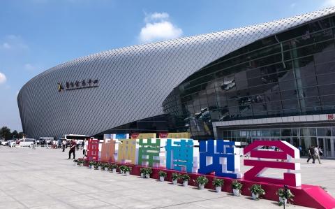 海峡两岸博览会再次亮相潍坊 打造台湾风情嘉年华-附件图.jpg
