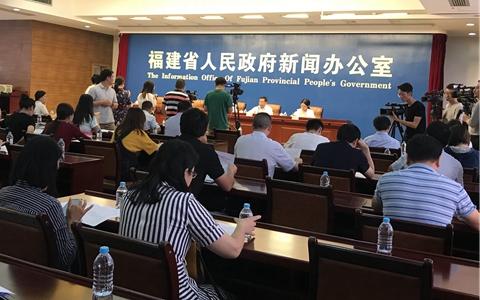 """两岸农民将在福建漳平共庆首个""""中国农民丰收节"""""""