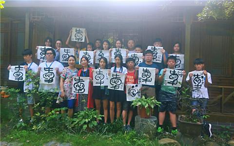 """台湾同学们用毛笔书写""""爱""""并进行集中展示_副本.jpg"""