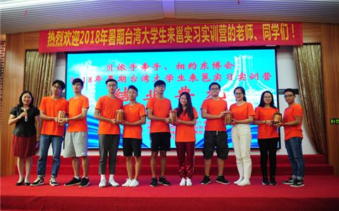 南职院学生给台湾学生赠送纪念品_副本.jpg