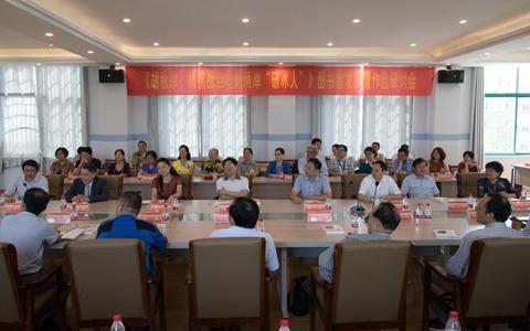 黄陂籍文化名人胡秋原传记作品首发式暨研讨会在汉举行