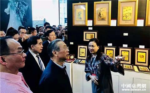 第七届文化产业博览交易会台湾主题展亮相山东泉城.jpg