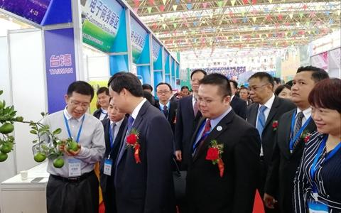 第十一届中国-东盟(百色)现代农业展示交易会在广西举行