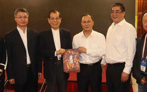 广州市台联出席第十五届世界华商高峰会