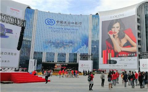 """首届进博会在上海开幕 台资企业抓住机遇""""一展身手"""""""