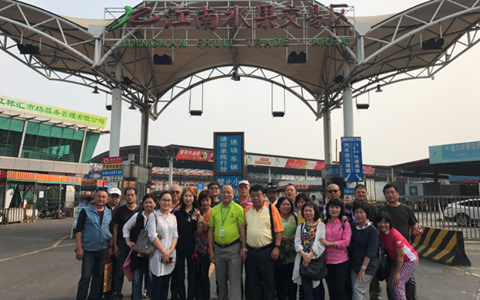 台南市麻佳果菜运销合作社参访团