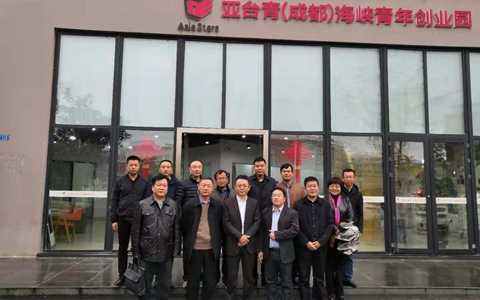 河北省台办组织部分干部赴四川省考察