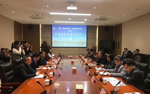台湾义守大学参访团赴济南国际医学科学中心考察交流