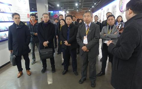 台湾云林科技大学管理学院参访团来济南考察