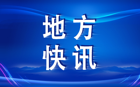 中国国民党前副主席、旺旺集团副董事长胡志强一行到成都市新津县参访