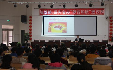 安阳市各县区台办多措并举 积极开展涉台宣传教育