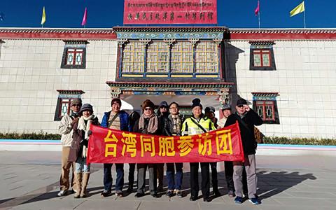 台湾里长走进西藏村委会 感受西藏发展新貌