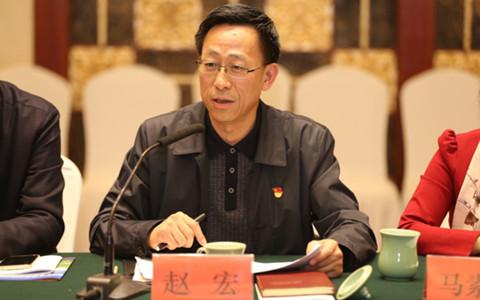 内蒙古自治区台办组织召开纪念《告台湾同胞书》发表40周年座谈会