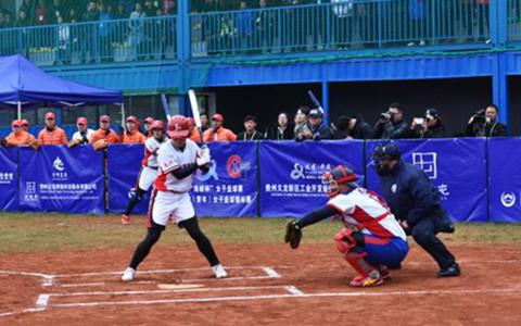 """2018年""""海峡杯""""女子垒球赛在黔西南开幕"""