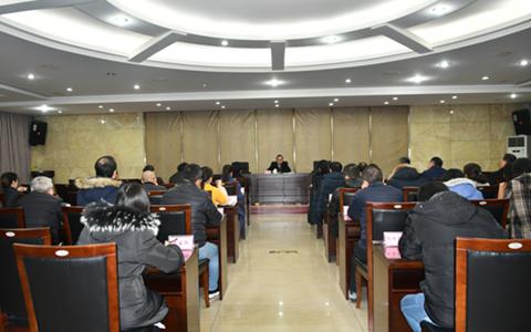 四川省台办传达学习省委经济工作会议精神