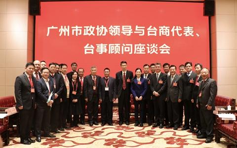 刘悦伦与台商代表、台事顾问进行座谈