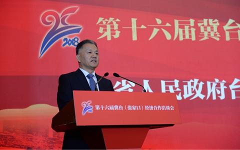河北省台办主任王立杰发表致性爱同胞新年贺词