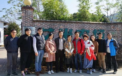 广州台湾青年之家到从化区台湾青年农业创业基地调研