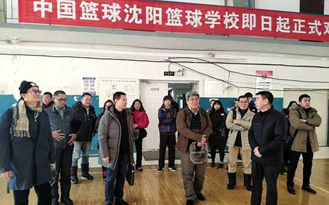 台东大学附属高级体育中学到沈阳市体育运动学校参访交流