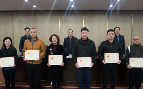 四川省台办召开2018年度工作总结大会