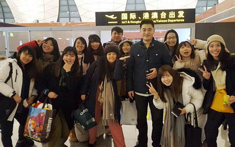 台湾大学生在沈实习生活圆满结束