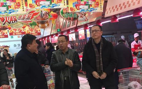 锦州市台办春节前走访台资企业