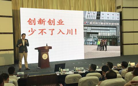 """台青四川追梦:李伟国和他的 """"少不了入川"""""""