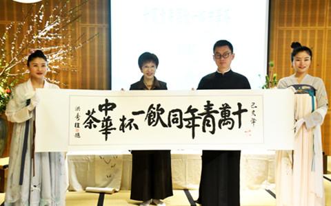 """云南普洱香飘两岸 """"十万青年同饮一杯中华茶""""文化交流活动在台北启动"""