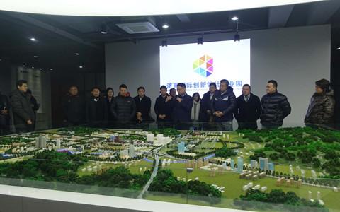 台湾青年代表交流团来济南市市中区参访