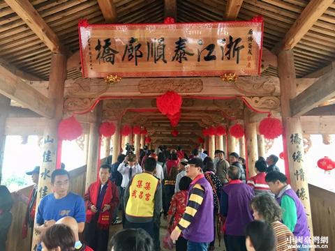 浙江泰顺廊桥23日在南投落成开放.jpg