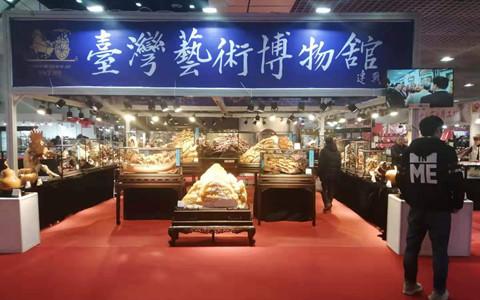 台湾工艺品亮相第13届中国书画艺术品博览会